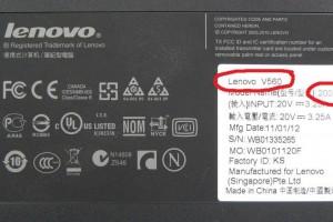 Как узнать модель ноутбука Lenovo