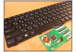 Тестирование клавиатур перед продажей