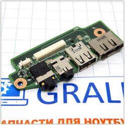 Плата расширения USB  со звуковыми разъемами ноутбука  Asus N61D 60-NZZAU1000