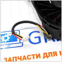 Вентилятор (кулер) для ноутбука HP DV6000, 449960-001, DFS531205M30T