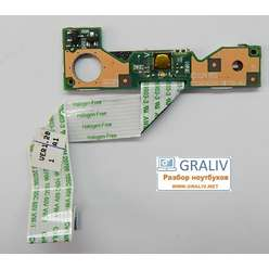 Кнопка старта включения ноутбука HP 620, 625 6050A2343201-SWITCH-A02