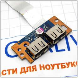 Планка расширения USB  ноутбука Toshiba Satellite L500 LS-4972P