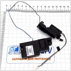 Динамики для ноутбука HP Compaq Presario CQ57 647315-001