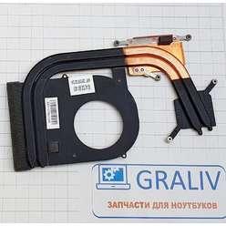 Cистема охлаждения, термотрубка ноутбука Lenovo IdeaPad S510, 60.4L103.001