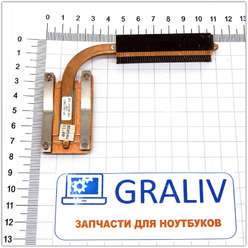 Система охлаждения, трубка охлаждения для ноутбука  HP COMPAQ NC6220 NC6230 NC8230  379799-001