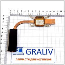 Система охлаждения, трубка охлаждения для ноутбука RoverBook Pro V550 S070623W