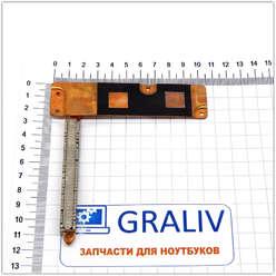 Система охлаждения, трубка охлаждения для ноутбука RoverBook PRO 435  Clevo 6-31-M76JN-101