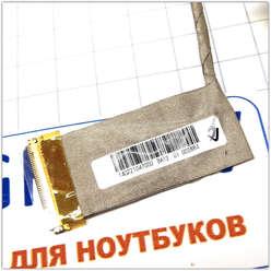 Шлейф матрицы для ноутбука ASUS A54 K54 X54 14G221047000
