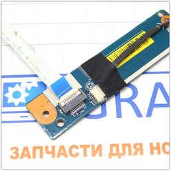 Кнопка старта включения включения ноутбука  Sony VPCEB3E4R PCG-71211V 015-0101-1588