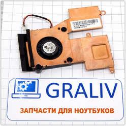 Система охлаждения для ноутбука Asus 1005HA, 1001, 1005, 13NA-1BA1001  KSB0405HB