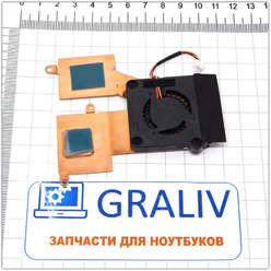 Система охлаждения для ноутбука Asus 1005HA KSB0405HB