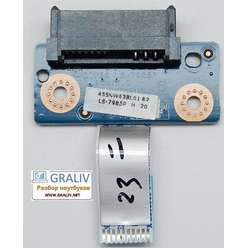 Переходник sata устройств ноутбука Lenovo G580 LS-7985P