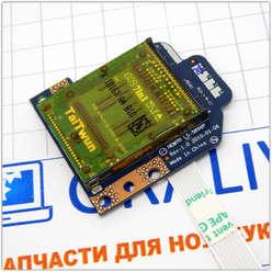 Картридер (Card Reader) ноутбука Acer Aspire 5551 LS-5896P