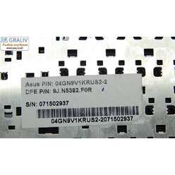 Клавиатура для ноутбука Asus F5R 9J.N5382.F0R, 04GN9V1KRUS2-2