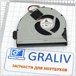 Вентилятор (кулер) для ноутбука Asus K53 A53 X53 K43 A43 X44 X84 UDQFZJA02DAS