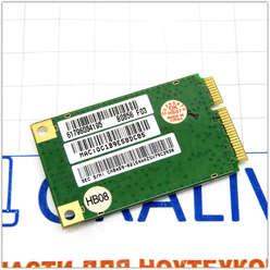 Wi-Fi модуль для ноутбука Atheros AR5BXB63
