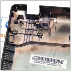 Нижняя часть корпуса, поддон ноутбука Asus X551M, X551C 13NB0341AP0431