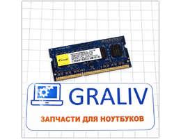 Оперативная память для ноутбука SO-DIMM DDR3 2GB Elixir