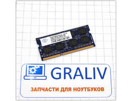 Оперативная память для ноутбука SO-DIMM DDR3 2GB Nanya