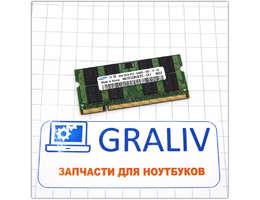 Оперативная память для ноутбука SO-DIMM DDR2 6400s 1GB Samsung