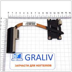 Трубка, радиатор охлаждения ноутбука HP Pavilion 15-e 725686-001