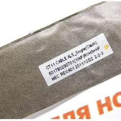 Шлейф матрицы ноутбука Hp Elitebook 8460P, 8460W, 6017B0290701