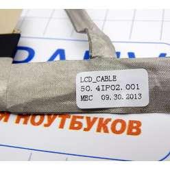 Шлейф матрицы ноутбука Dell Inspiron N5040 N5050 50.4IP02.302