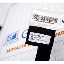 Шлейф матрицы ноутбука MSI GT70 GTX780,  K19-3031005-H39