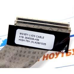 Шлейф матрицы ноутбука MSI EX630 VR630 K19-3040009-H39