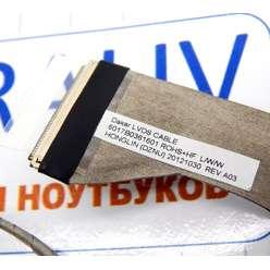 Шлейф матрицы ноутбука Toshiba Satellite C50D-A, 6017B0361601