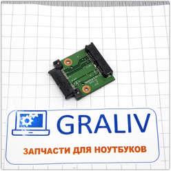 Переходник DVD привода ноутбука DNS C5500Q, C5501Q (123975) 6-71-E51QN-D01