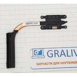Система охлаждения, радиатор ноутбука Lenovo s400, AT0S90020A0