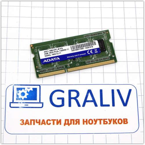 Оперативная память для ноутбука SO-DIMM DDR3 2GB PC3-12800S Adata