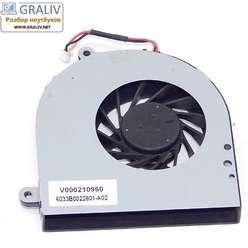Вентилятор, кулер ноутбука Toshiba Satellite L655 KSB05105HA -AH22