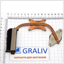 Трубка охлаждения, радиатор ноутбука Samsung R519, R510 BA62-00484A