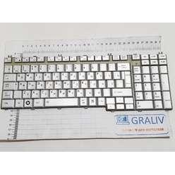 Клавиатура для ноутбука Toshiba Satellite A500 L350 L500 L505 F501 P200 P300 P500, MP-06876SU-6987