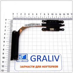 Радиатор, трубка охлаждения ноутбука Lenovo S405 AT0SC0020R0