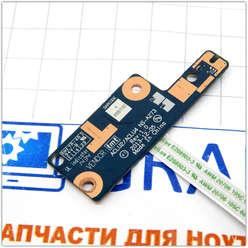 Кнопка старта, включения ноутбука Lenovo G50-30, G50-45, G50-70, NS-A273, 45508712001