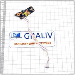 Кнопка старта, включения ноутбука Sony VAIO PCG-61611V, DANE7TB16E0