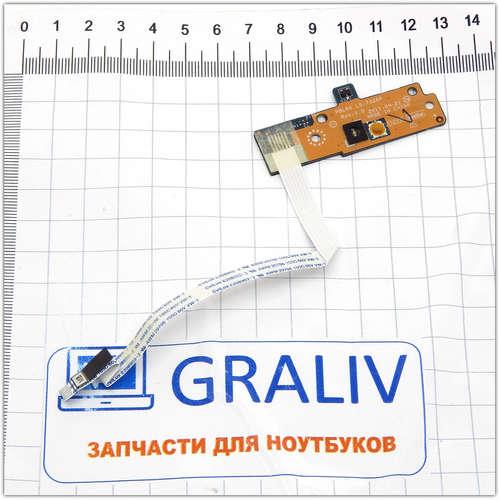 Кнопка старта включения включения ноутбука Asus X53U, LS-7326P