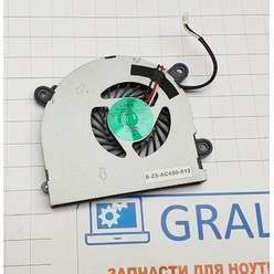 Вентилятор системы охлаждения, кулер DNS 118740, 118742, 6-23-AC450-012