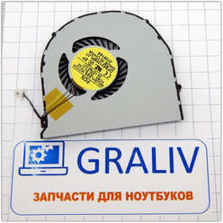 Вентилятор для ноутбука Acer E1-422, E1-430, E1-522, DFS531005PL0T