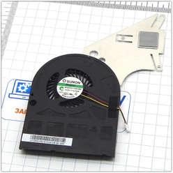 Вентилятор для ноутбука Acer Aspire E1-510, MF60070V1-C250-G99