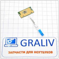 Кнопка включения, старта ноутбука Dell Inspiron N5110, 50.4IE02.A01