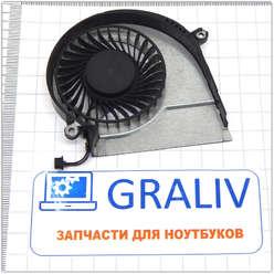 Вентилятор для ноутбука HP 17-e, 15-e, 724870-001
