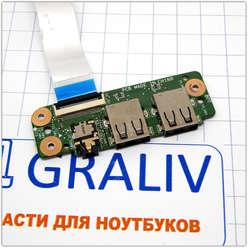 Плата расширения USB портов ноутбука DNS 0801188, C15B (0801143), C17A 69N0BNB10A01