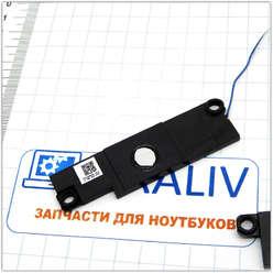 Динамики ноутбука Packard Bell EN TE69, E1-570, E1-532 PK23000KV00