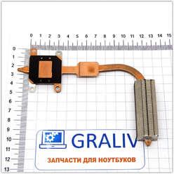 Cистема охлаждения для ноутбука HP TX1000