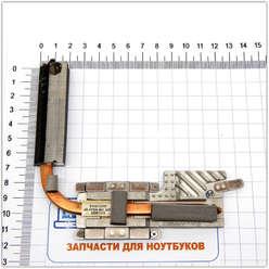 Cистема охлаждения для ноутбука Acer Extensa 5220, 5620, 60.4T336.001
