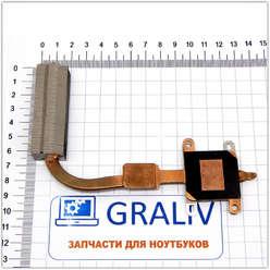 Cистема охлаждения для ноутбука Acer Aspire 3100 5100 5110, ATZHN000200